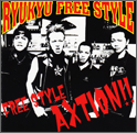FREE STYLE AXTION